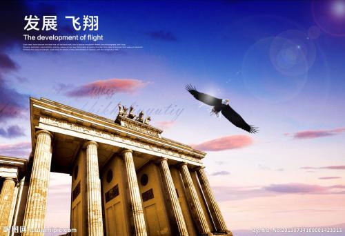 浙江富懋科技有限公司新版网站上线。