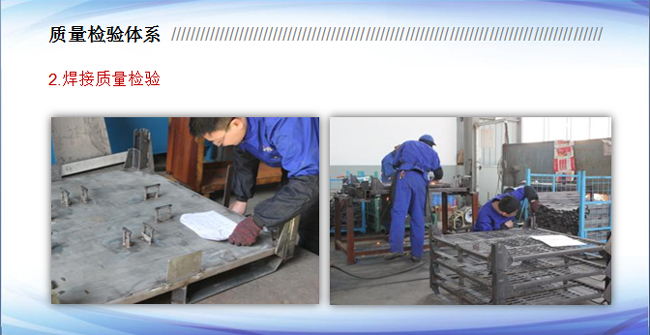 Quality Inspection System(图2)