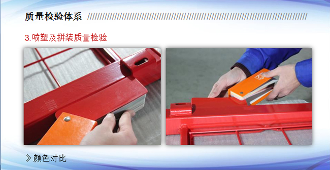 Quality Inspection System(图5)