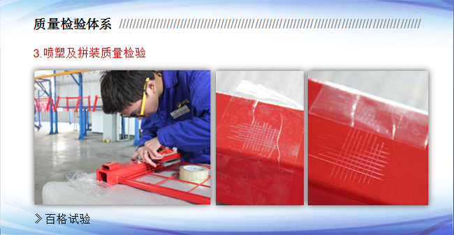 Quality Inspection System(图4)
