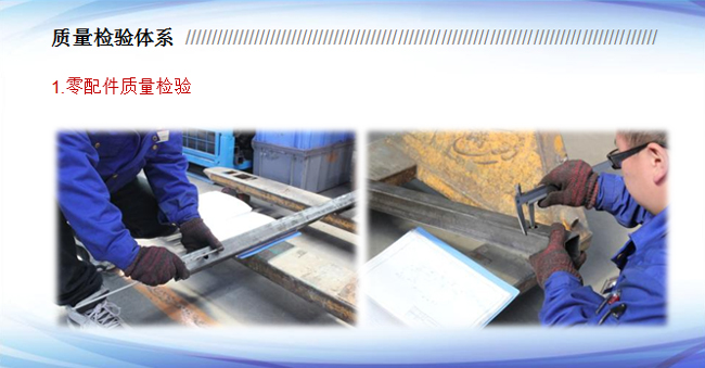 Quality Inspection System(图1)