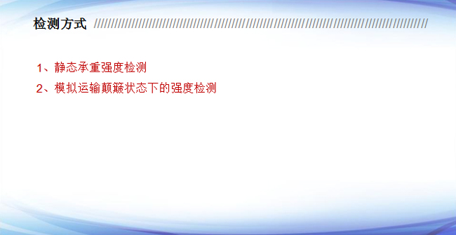 Quality Inspection System(图8)