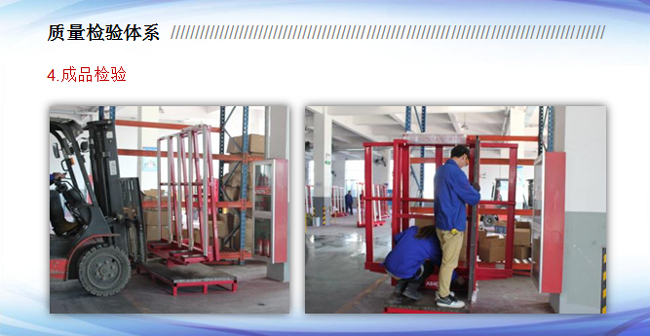 Quality Inspection System(图7)