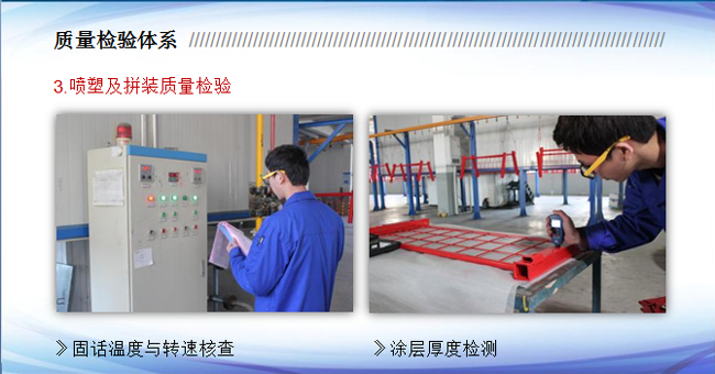 Quality Inspection System(图3)