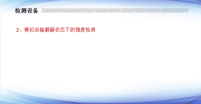 Quality Inspection System(图10)