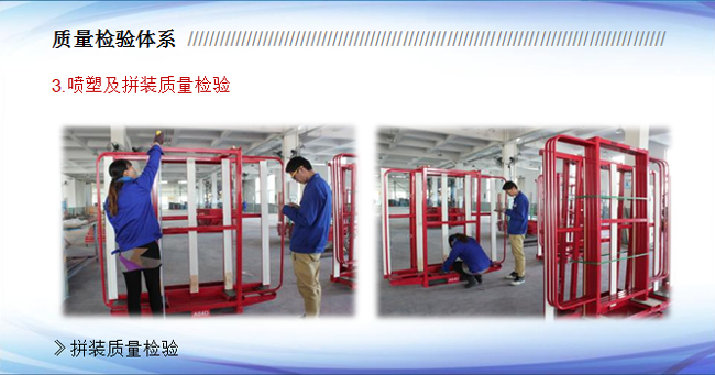 Quality Inspection System(图6)